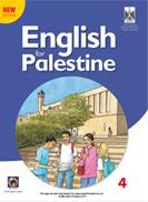 الصف الرابع - اللغة الانجليزية