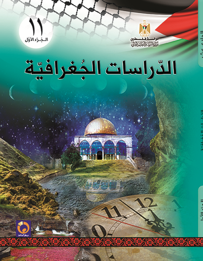 كتاب الرياضيات اول ثانوي pdf