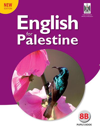 حل كتاب اللغة الانجليزية للصف الثامن student book الأردن