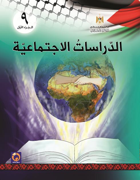 تحميل كتاب انجليزي للصف الثاني الابتدائي