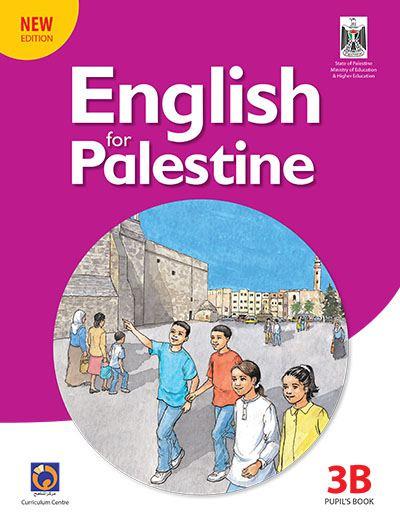 صور لكتاب الانجليزي