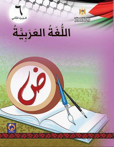 تحميل كتاب مذكرات السندريلا pdf